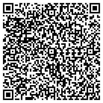 QR-код с контактной информацией организации Арктур-А, ТОО