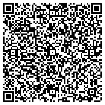 QR-код с контактной информацией организации Табигат, Компания