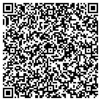 QR-код с контактной информацией организации Титан 2005, ТОО