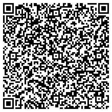 QR-код с контактной информацией организации Алтын Кудук 2009, ТОО