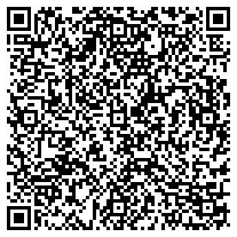 QR-код с контактной информацией организации ОКЕАН КОМПАНИЯ