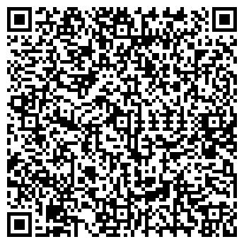 QR-код с контактной информацией организации Мегатрансазия, ТОО