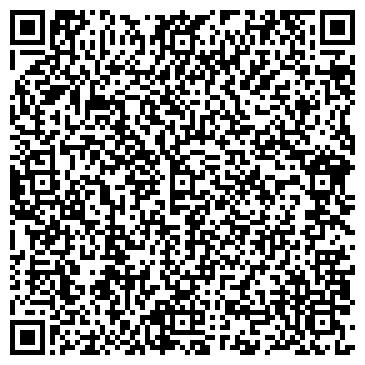 QR-код с контактной информацией организации Устюрт ЛТД, ТОО