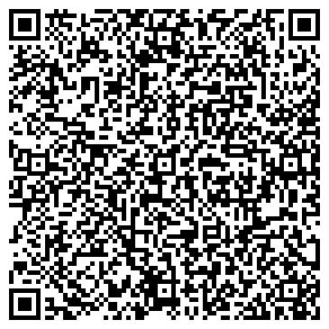 QR-код с контактной информацией организации А-Спорт Казахстан (A-Sport Kazakhstan), ТОО