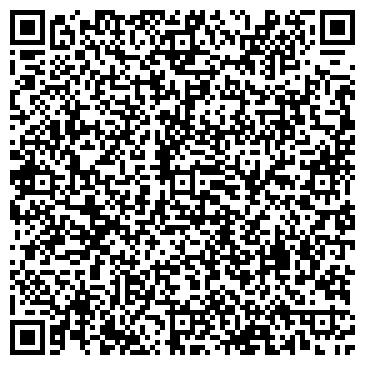 QR-код с контактной информацией организации Стс бетон, ТОО