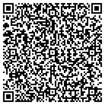 QR-код с контактной информацией организации Ашина-Тас, ТОО