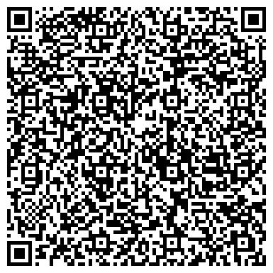 QR-код с контактной информацией организации Zest Павлодар (Зест), ТОО