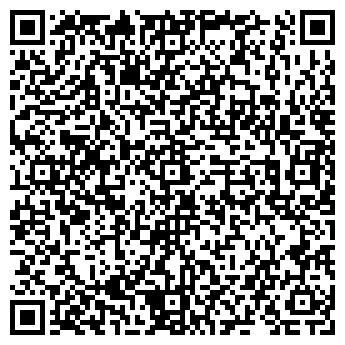 QR-код с контактной информацией организации Кайрат и К, ТОО