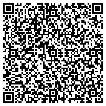 QR-код с контактной информацией организации Меркур Пом, ТОО