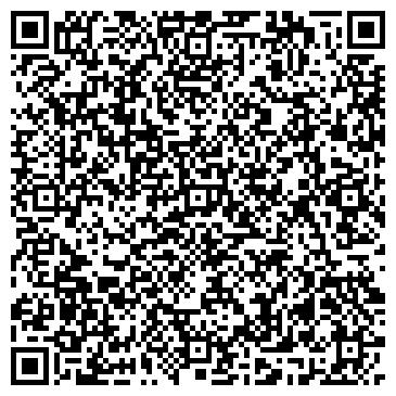 QR-код с контактной информацией организации Ertas-Stonehenge, ТОО