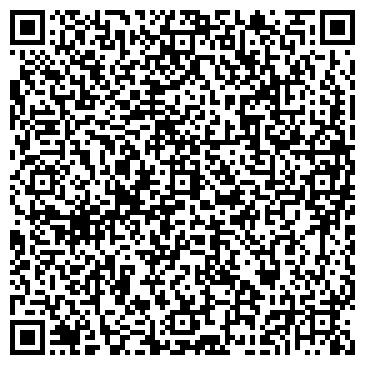 QR-код с контактной информацией организации Кирпичный завод, ТОО