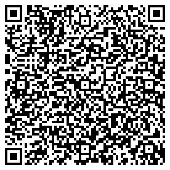 QR-код с контактной информацией организации АВ-Sell (АБ-Селл), ТОО
