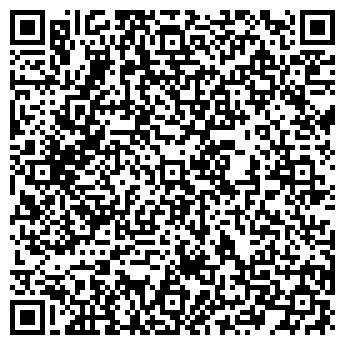 QR-код с контактной информацией организации ВСЕРОССИЙСКОЕ НАРОДНОЕ ТУРИСТСКОЕ ОБЩЕСТВО