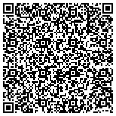 QR-код с контактной информацией организации СК РеалСтрой, ТОО
