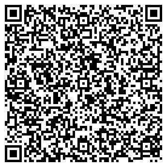 QR-код с контактной информацией организации КРАФТ, ТОО