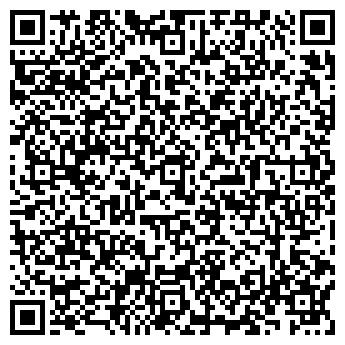 QR-код с контактной информацией организации Триалинк Казахстан, ТОО