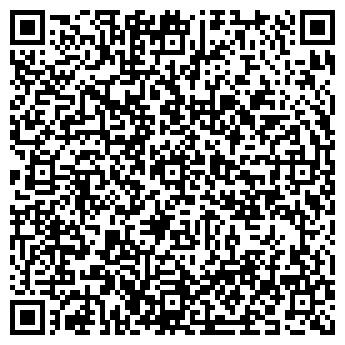 QR-код с контактной информацией организации Люкс Кровля, ТОО