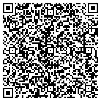 QR-код с контактной информацией организации DeKam