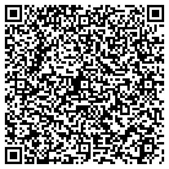 """QR-код с контактной информацией организации Общество с ограниченной ответственностью ТОО """"Самырсын-С"""""""