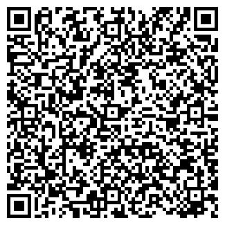 """QR-код с контактной информацией организации ТОО""""Сокол"""""""