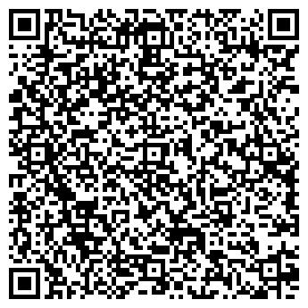 """QR-код с контактной информацией организации ТОО """"СибЛес-Азия"""""""
