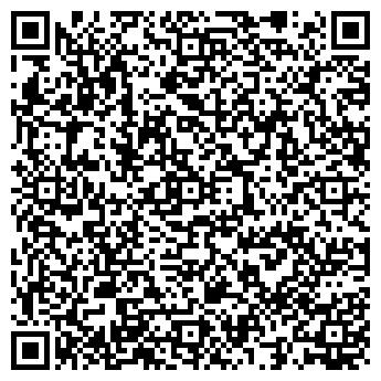 QR-код с контактной информацией организации АВЕ Стройсервис, ТОО