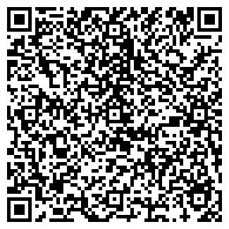 QR-код с контактной информацией организации Бос-М, ТОО