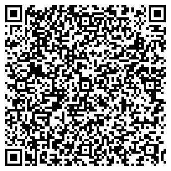QR-код с контактной информацией организации Траст-Вайер, ТОО