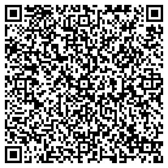 """QR-код с контактной информацией организации ЧП """"Волченков"""""""