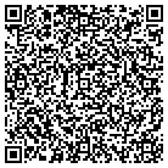 """QR-код с контактной информацией организации ПП """"Люкс-98"""""""