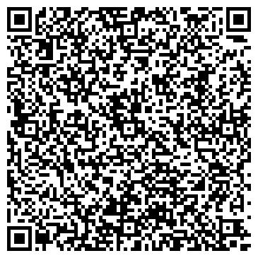QR-код с контактной информацией организации Констракшн 3D TECHNOLOGY, ТОО