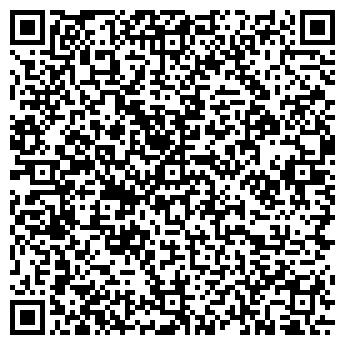 QR-код с контактной информацией организации CMBM, ТОО