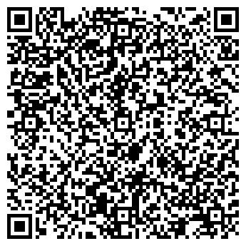 QR-код с контактной информацией организации Стройлес
