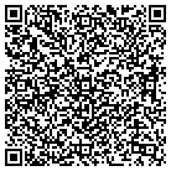 """QR-код с контактной информацией организации ООО """"Стикер-Про"""