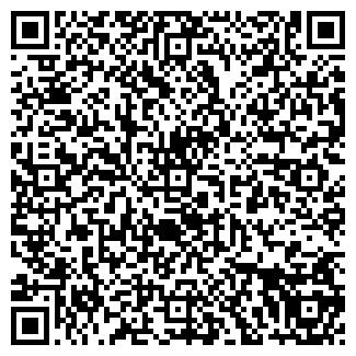 QR-код с контактной информацией организации КАШИРА-650