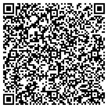 QR-код с контактной информацией организации ООО «КАПА-07»