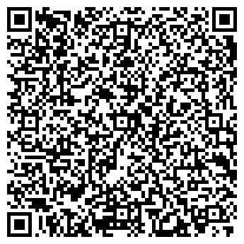 QR-код с контактной информацией организации КазМирБетон, компания