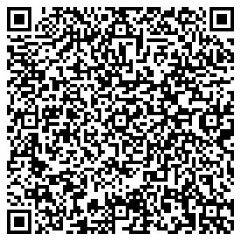 """QR-код с контактной информацией организации ЧП """"ЕКСКЛЮЗИВ"""""""