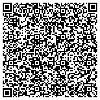 QR-код с контактной информацией организации Asia Professional Ferum (Азия Профэшэнал Ферум),ТОО