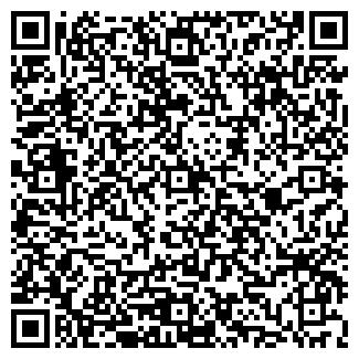 QR-код с контактной информацией организации КАШИРСКАЯ СТАНИЦА