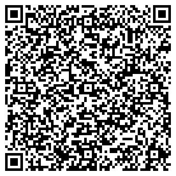 """QR-код с контактной информацией организации ТзОВ """"Левгурт"""""""