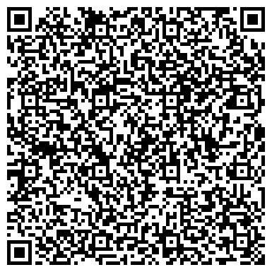 """QR-код с контактной информацией организации Официальный представитель компании """"Wintera """" в Херсоне"""