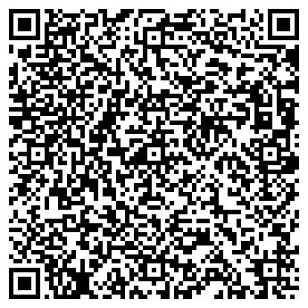 """QR-код с контактной информацией организации ЧП"""" ФЕЛИКС"""""""
