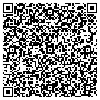 QR-код с контактной информацией организации ТОО «Спецрешения»