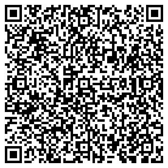 """QR-код с контактной информацией организации ИП""""Касымова Р.С."""""""