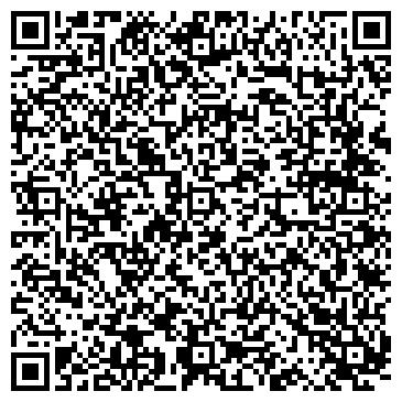 QR-код с контактной информацией организации ООО «Дахцентр-урсус»