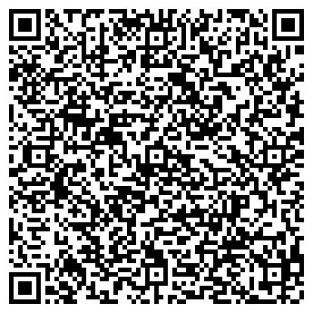 """QR-код с контактной информацией организации ТОО """"Профи АСТ"""""""