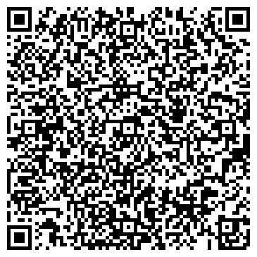 QR-код с контактной информацией организации ТОО «Asia Positive Commerce»