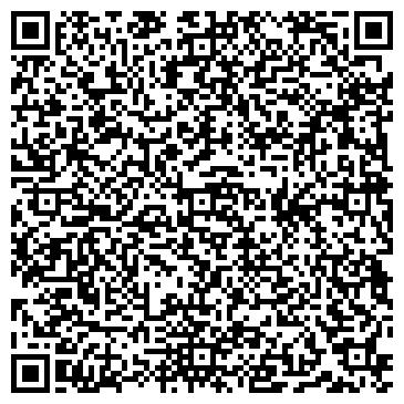 """QR-код с контактной информацией организации ООО """"АмекСтройЭко"""""""