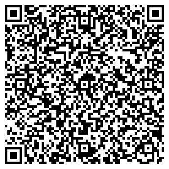 """QR-код с контактной информацией организации ТОО """"Юниплекс"""""""